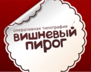Сайт типографии ВШЭ